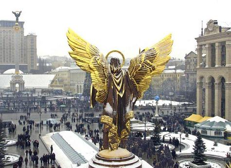 Plaza de la Independencia, Kiev