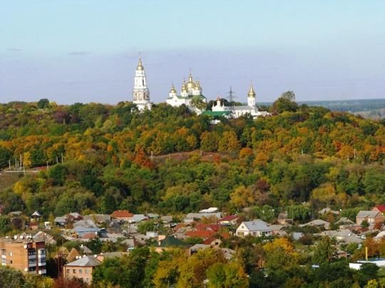 otoño en Poltava