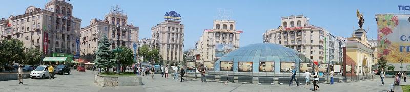 panoramica de Kiev