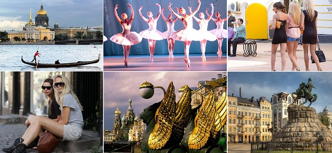 Viaje combinado a Kharkov / Poltava, Kiev o San Petersburgo