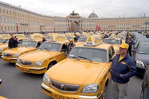 taxi en San Petersburgo