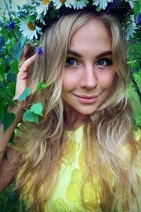 Irina 28248 /167/53