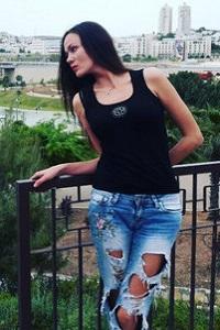 Natalia 26404 1986/171/50