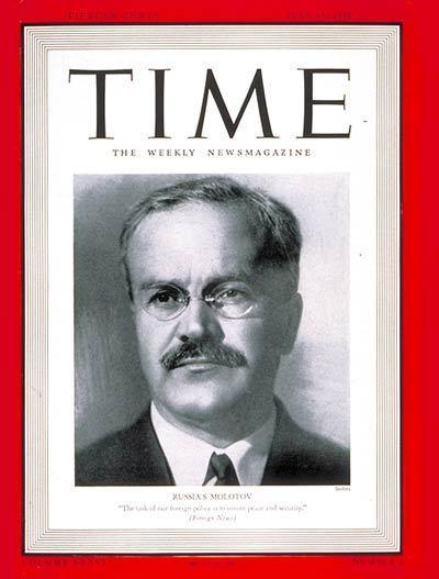 Portadas de la revista TIME sobre la URSS C12
