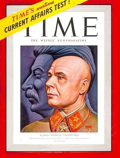 Portadas de la revista TIME sobre la URSS C13