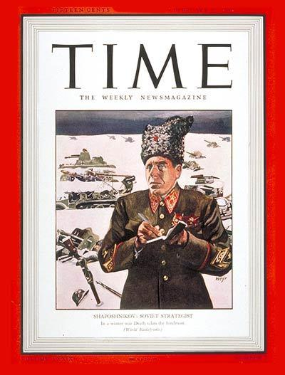 Portadas de la revista TIME sobre la URSS C16