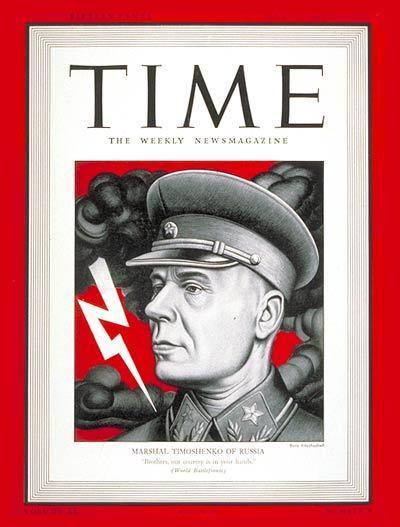 Portadas de la revista TIME sobre la URSS C19