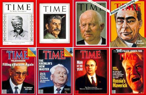 Portadas de la revista TIME sobre la URSS Portadas2