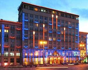 webcam de Kiev