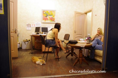 Foto de la oficina de Kiev
