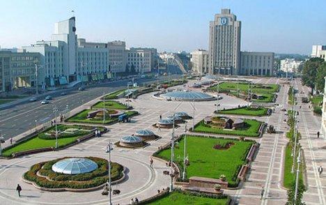 apartamentos en Minsk, Bielorrusia