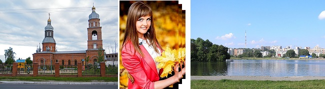 viaje a Khmelnitskiy, para conocer chicas ucranianas