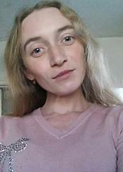 Svetlana, Shpola / 1986-07-07 / 152 / 41