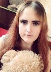 Tatiana, Nikolaev / 1994-02-28 / 156 / 65